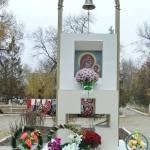 Памятник в памет на загиналите в войната, открыт на 11 нонмври в гр. Чадър-Лунга