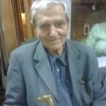 Л. Геор
