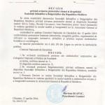 stema-bulgaristica-3